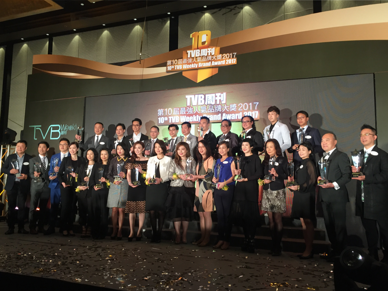 1 0 th TVB Weekly Super Brand Award