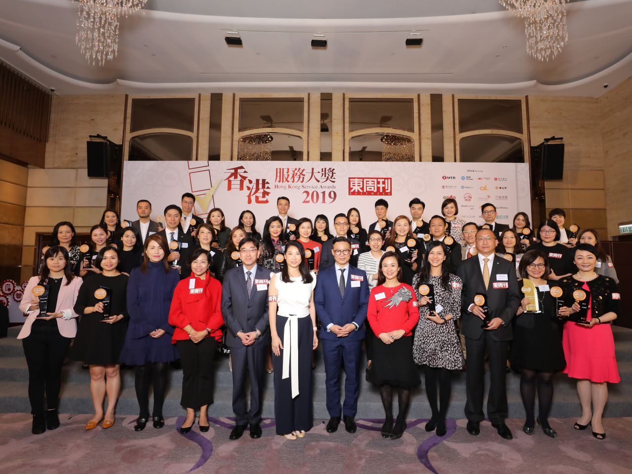 Hong Kong Service Awards 2019